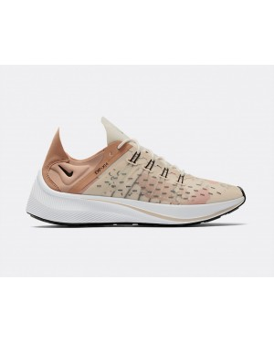 AR4211-200 Nike EXP-X14 - Light Cream/Noir-Praline-Marron